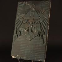 Gozer temple door miniature