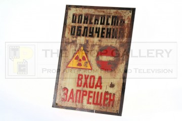 Chernobyl warning sign