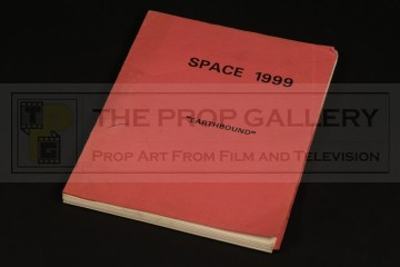 Production used script - Earthbound