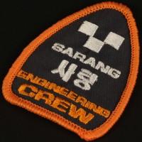 Sam Bell (Sam Rockwell) engineering crew costume patch