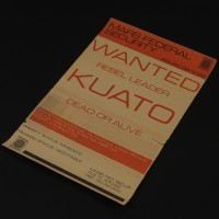 Kuato wanted poster