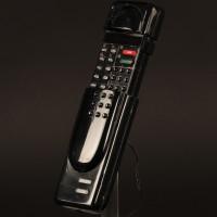 Cain remote control